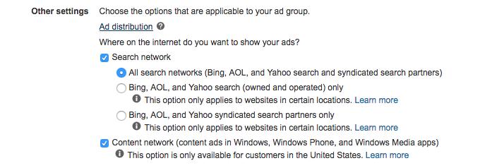 Bing Ad Network
